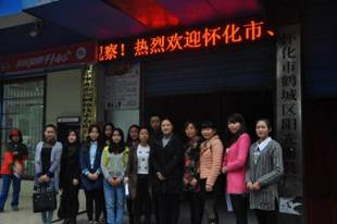 老师和同学们在亚搏官方平台市阳光制衣厂合影