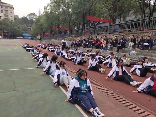 体育-刘婷老师1