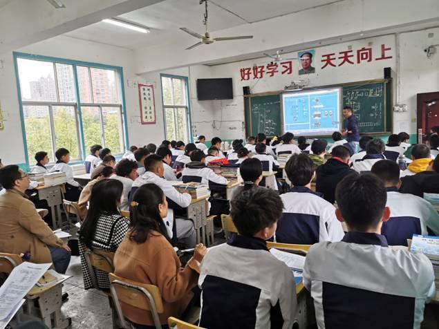 满彪老师上课3